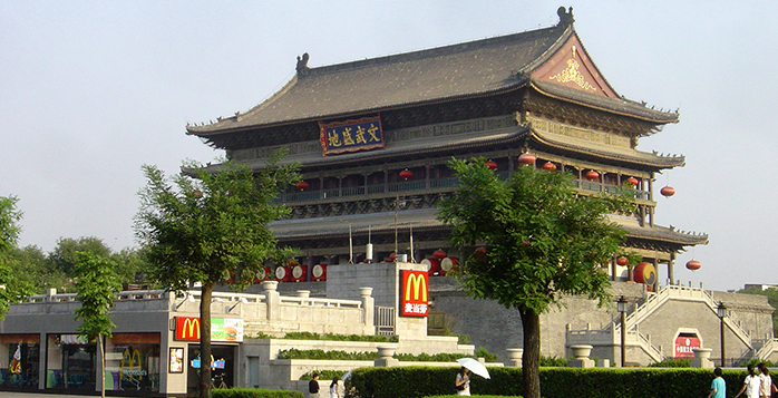 Picture from Xi'an, China